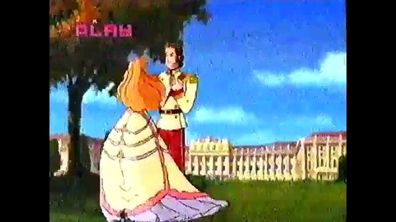 Анонс Принцесса Сисси на Jetix Play 2009