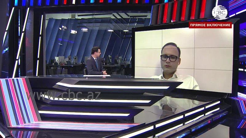 Краткий комментарий Али Гаджизаде на тему обращения группы азербайджанских журналистов, касательно темы применения Искандеров.