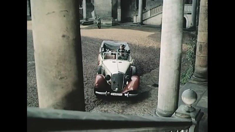 Архив смерти 8 я серия Сигналы из оврага 1979 ГДР