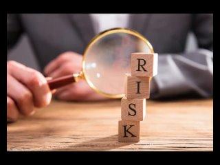 Что такое Финансовый риск и какие бывают его разновидности.