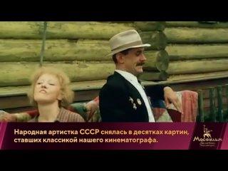 📽 Людмила Гурченко - настоящая звёзда СССР.
