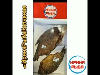 #ИринаРыбаКопченая❗🥰🐟👌ТОЛЬКО У НАС В АЛЬМЕТЬЕВСКЕ*❗Свежее поступление исамый большой ассортимент рыбы, морепродуктов и икры,