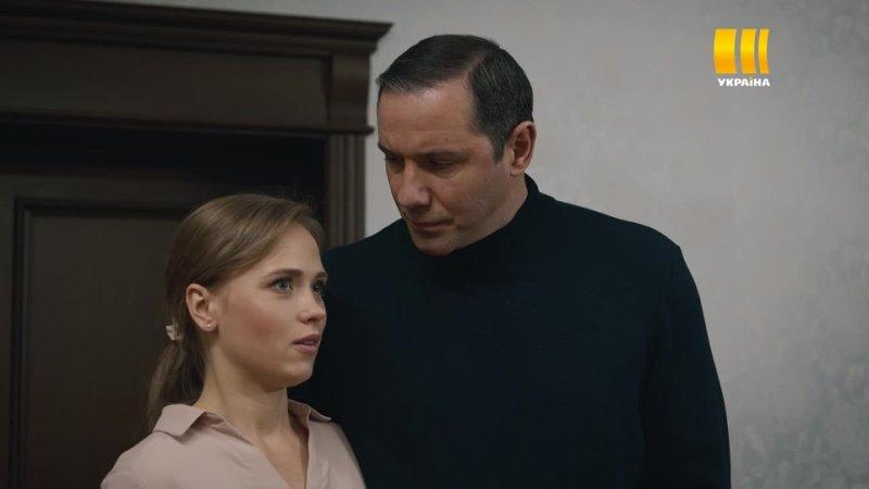 Три цвета любви 2021 01 серия мелодрама Украина