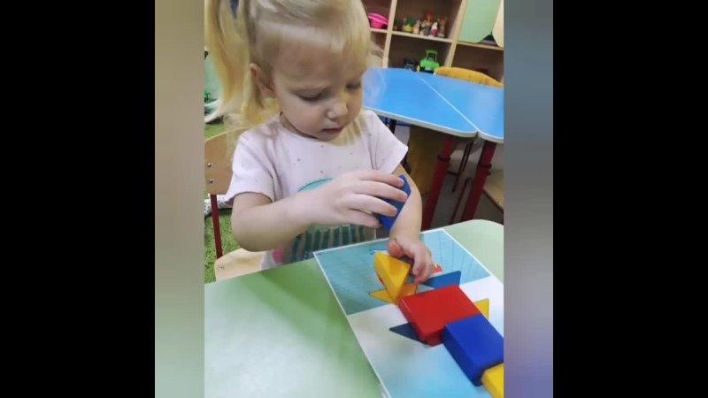 Занятия с кубиками в яслях mp4