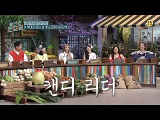 "· Show · 210410 · OH MY GIRL (Hyojung & Jiho) · tvN ""Amazing Saturday"" ·"