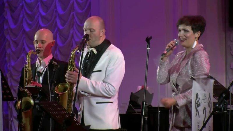 Lina Nova 2x2 Saxophone quartet Tu Vuo FaL Americano