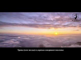 сура _Ар - Рахман_ (удивительное и очень красивое чтение) ( 360 X 640 )