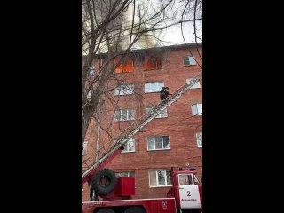 Пожар в доме на Коммунистической 128
