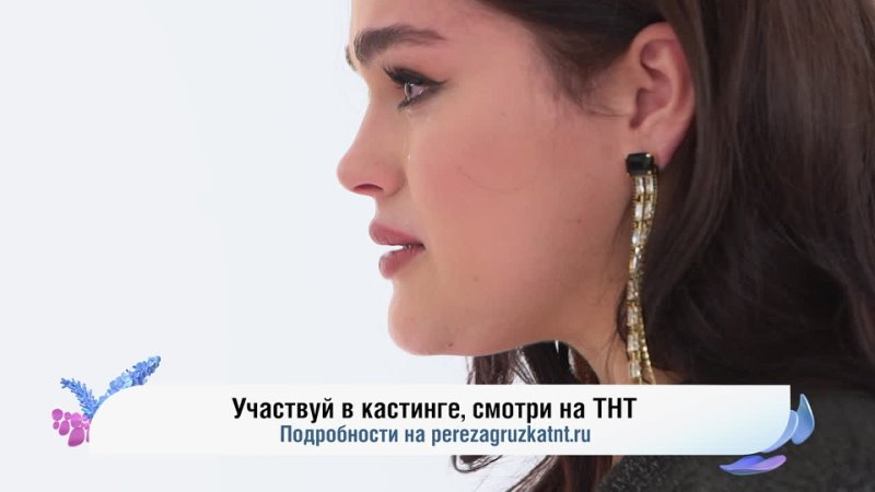 Кастинг на проект Перезагрузка в Краснодаре и Ставрополе