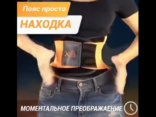 extreme power belt (2)