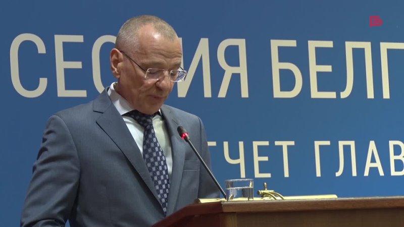 Юрий Галдун выступил с обращением к депутатам Белгородского горсовета