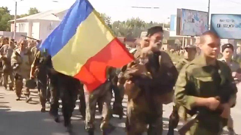 Казаки идут на помощь братьям в Луганск Донбасс Украина 1