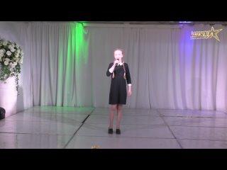 Кристина МОЛОКОВА - «Ленинградцы»