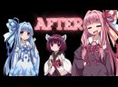 4123.50 F 琴葉茜 ★ 葵 ★ きりたん ★ harder better faster stronger