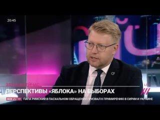 Николай Рыбаков о выборах в ГосДуму