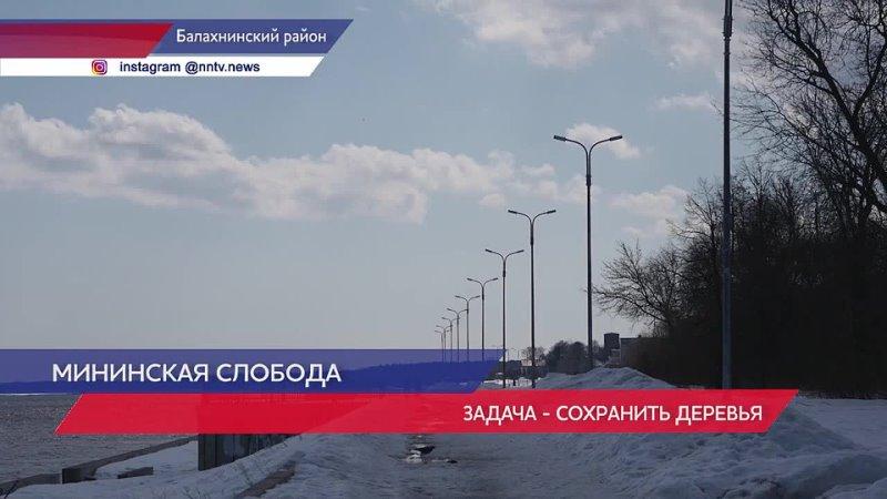 Сквер «Мининская слобода» в Балахне выдвинут на Всероссийский конкурс
