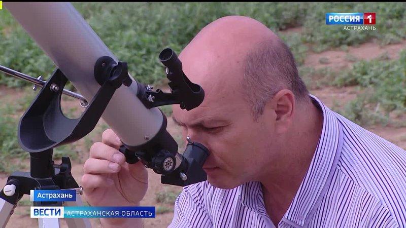 Астраханцы частично могли наблюдать кольцевое солнечное затмение