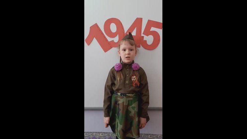 Ефремова Мария, 1 класс, МБОУ Балыксинская СОШ, Аскизский р-н