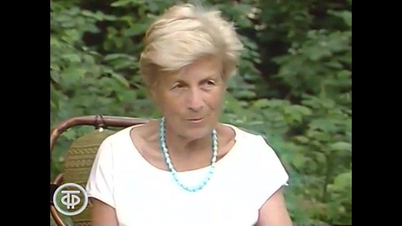 Как восстанавливать организм саморегуляцией Галина Шаталова 1989