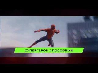 top-5-parodiy-pro-supergeroev-na-kadillak-morgenshtern-eldjey-pesnya-k_().mp4
