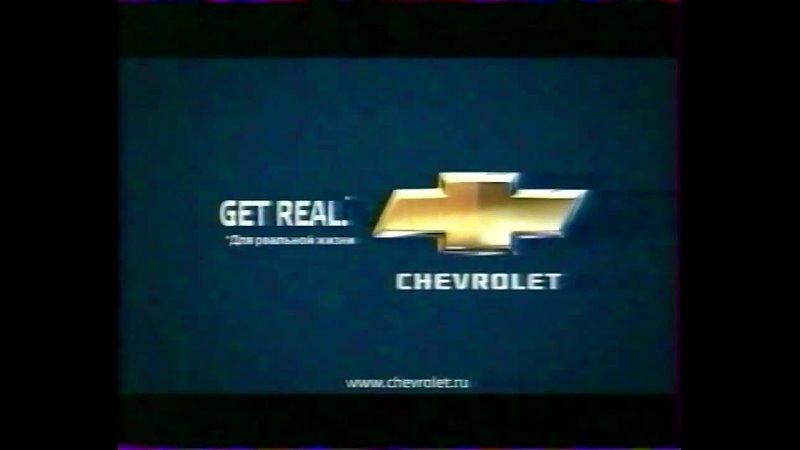 Блоки рекламы и анонсов (ТНТ, май 2009)
