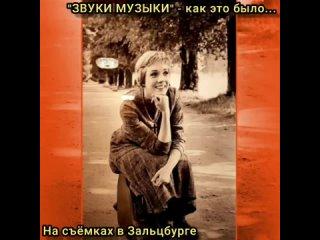 Звуки Музыки.mp4