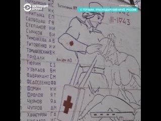 """""""Признаки жизни"""": память армянской деревни на юге России"""