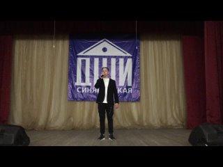 "Киселёв Георгий - ""Песня о далёкой Родине"""