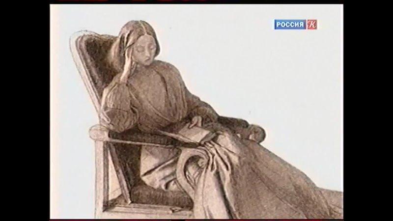 234 Данте Габриэль Россетти Се раба Господня