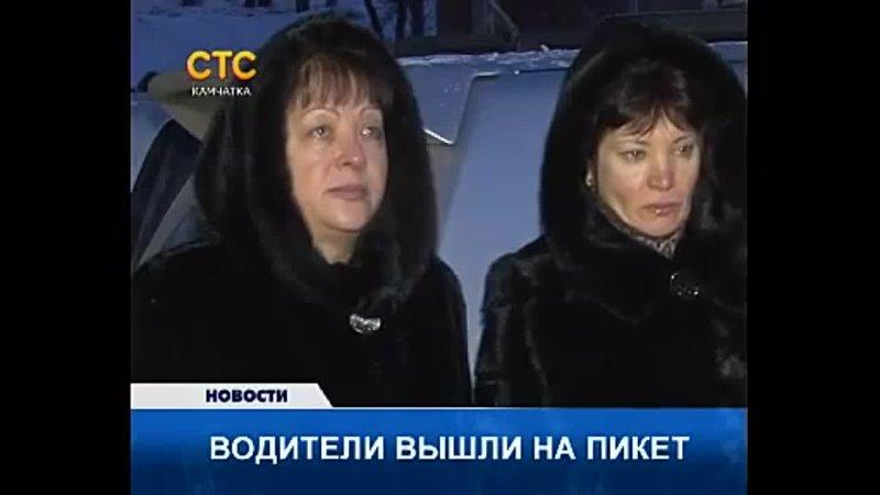 Новости (СТС-Камчатка, 31.01.2013)