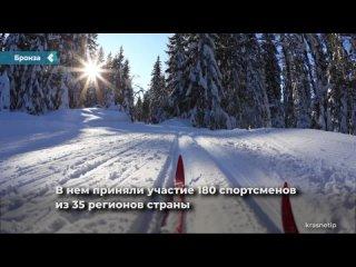 Красноярец занял третье место на соревнованиях по лыжным гонкам