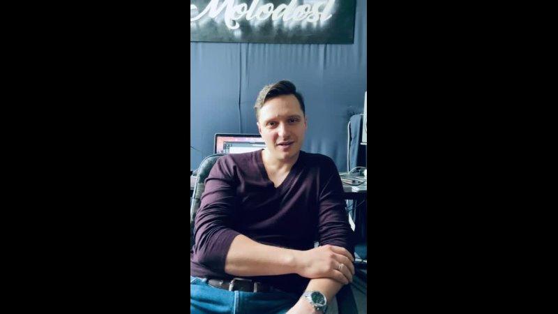 Виртуози на студии звукозаписи MOLODOST
