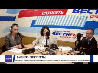 """Радио """"ВЕСТИ ФМ - Самара"""""""