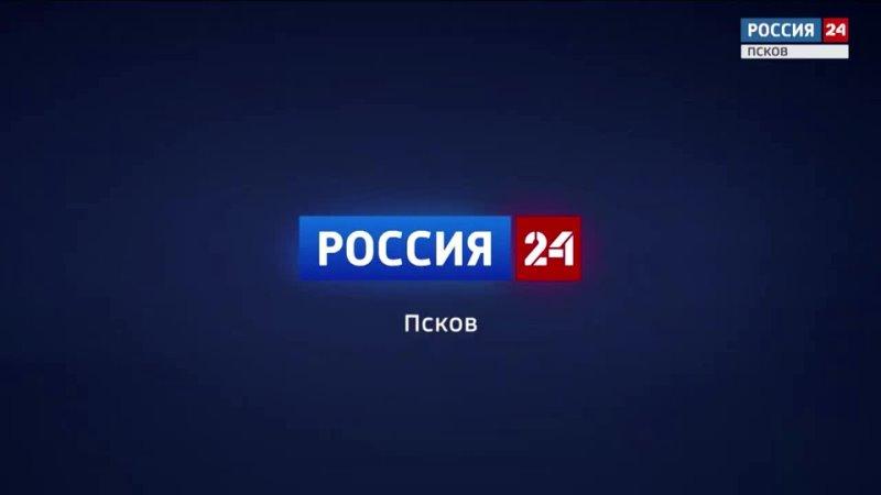 РЕПОРТАЖ об открытии международного похода в Псковской области с участием пермской делегации_ГТРК Псков