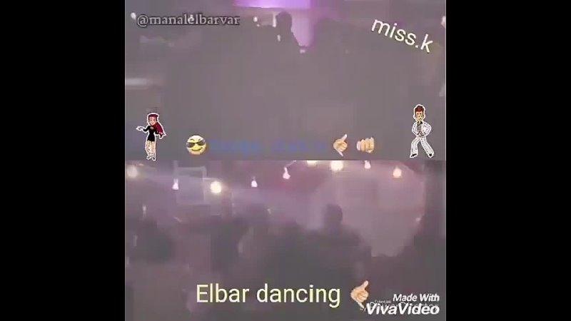 Manalelbarvar_ElBar Dancing