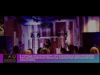 Видео от Продюсерский центр ''Александр Григораш'