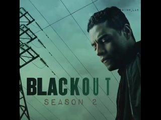 Blackout 2 season