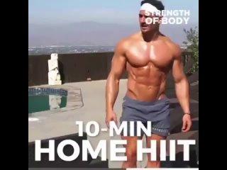 10 минутная тренировка на все тело в домашних условиях