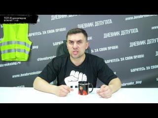 ♐Николай Бондаренко ПЕРЕДУМАЛ идти на выборы Опровержение слухов♐
