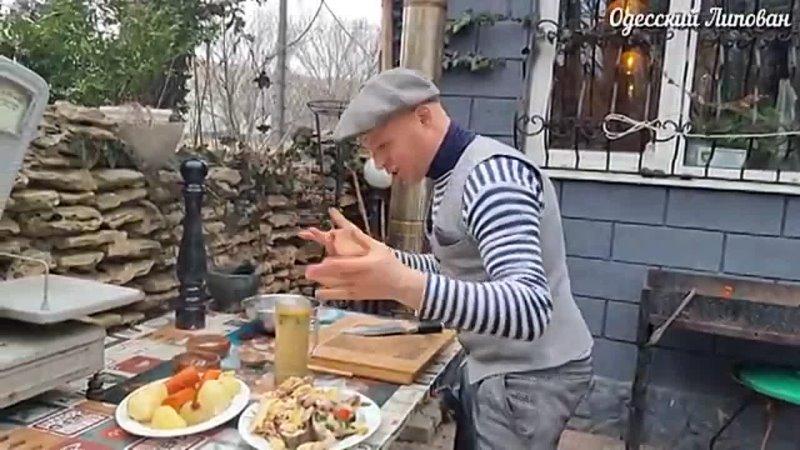 УХА на ДРОВАХ Рецепт Липованской ухи СЕЛЁДКА КАРП ОСЁТР Готовит Одесский Липован 196