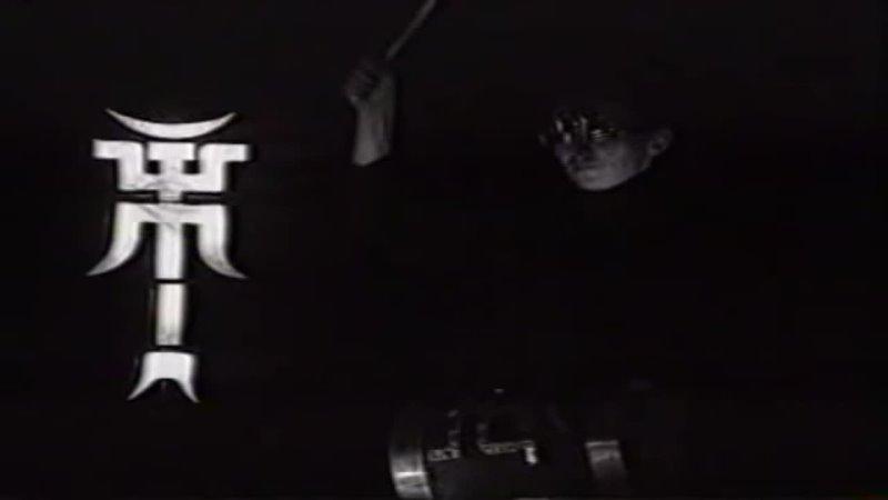 Пикник - Немое кино (1995`)
