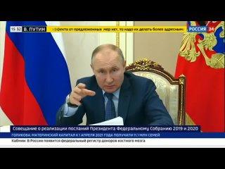 """Путин """"ГЛОБУС ПPOПИЛ"""". Лажа самого """"ЧЁТКОГО"""" географа страны. Если он правда такой, то это - стыДHO"""