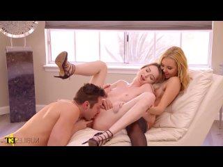 Aaliyah Love, Lexi Lore - Sabrina Grows Up Some Kind Of Magic порно трах ебля секс инцест porn Milf home шлюха домашнее sex мине