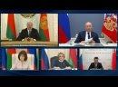 VIII Форум регионов России и Белоруссии