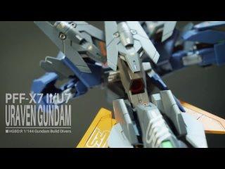 HGBD  URAVEN GUNDAM Titans ver. by  CHUN STUDIO【Plamo Builder】