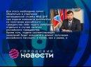 Заявление Дениса Пушилина
