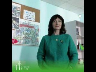 Приглашение на Зеленую неделю от директора Альянс Франсез - Нижний Новгород