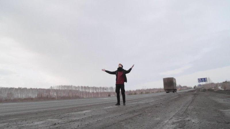 Автостопщик Шининвест РОСКАР 2020 Влог KOVIN VIDEO