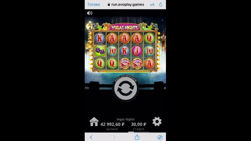 11500 ggbet Vegas Nights