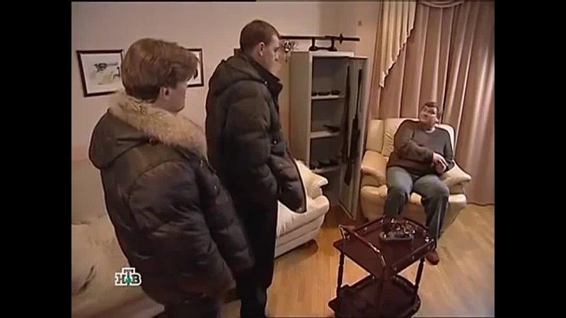 Возвращение Мухтара 5 сезон 50 серия Убийственная пятница